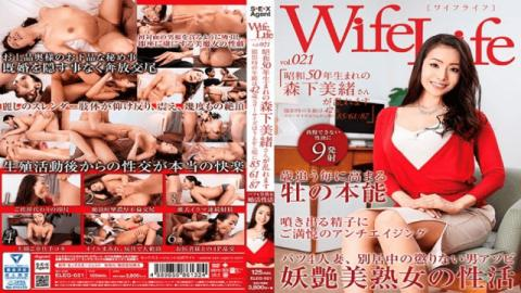 SEXAgent ELEG-021 Mio Morishita WifeLife Vol.021 Who Was Born In Showa 50 Is Disturbed The Age At The Time Of Shooting Is 42 Years Three Size Starts From 85/61/87 - SEXAgent