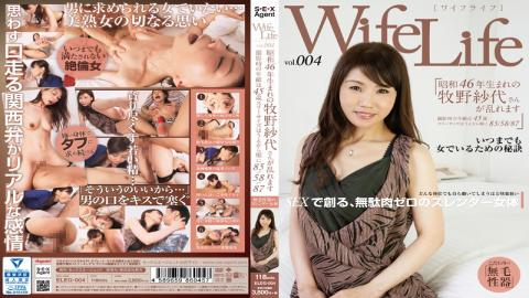ELEG-004 WifeLife Vol.004 Sayo Makino, Born In Showa Year 46, Is Going Cum Crazy She Was 45 Years Old When We Filmed This Tits 85/Waist 58/Hips 87 87