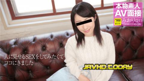 10musume 110317_01 Miura Ikawa Jav Shaved Pussy I am 21 years old with a good hair style with black hair and white skin