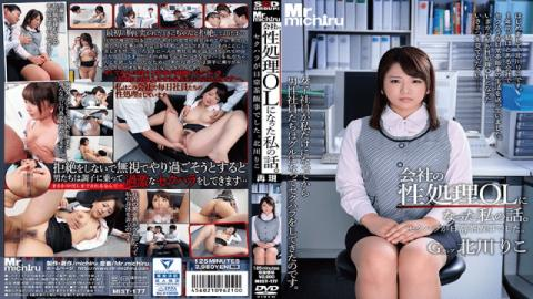Mr.Michiru MIST-177 Kitagawa Riko Horny Office Girl My Story That Became A Company Sex Processing OL.Sexual Harassment Was A Routine Occurrence - Mr-Michiru