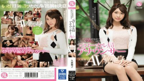 RanMaru TYOD-372 Movie Hot Sex Former Local Station Announcer Who Has Become A Topic In Panchira And Hotly Love News Announcer Kuji Maiko AV Turnover - Ranmaru
