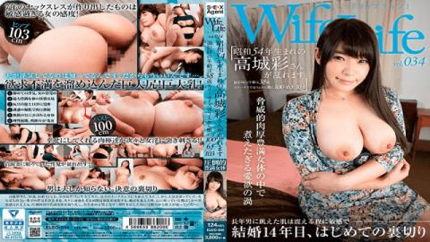 Sex Agent ELEG-034 Akari Takagi WifeLife Vol.034 · Aya Takashiro Who Was Born In 1964 Is Disturbed - SEXAgent