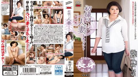 JRZD-674 First Shooting Wife Document Chiaki Shinchon