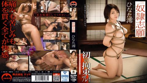 MAD TKI-068 Mio Hinata Jav movie Slave Volunteers First Detained Play - Mad AV