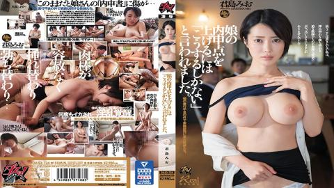 DASD-724 I Was Told That This Is The Only Way To Raise My Daughter's Confidential Report Points Mio Kimijima