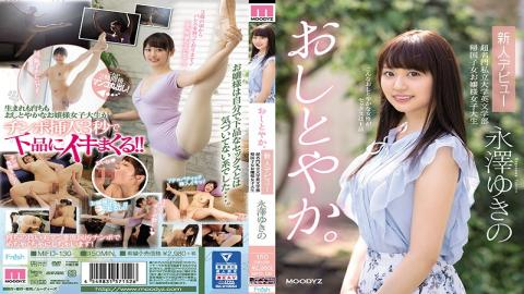 MIFD-130 Nice And Quiet. A New Face Debut A S*****t In The English Department At A Super Famous Private University An Exquisite Exchange S*****t College Girl Yukino Nagasawa