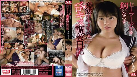 SSNI-981 Studio S1 NO.1 STYLE  Older Guys Breaking In A Barely Legal S********l Through French Kisses And Fucks Shion Yumi