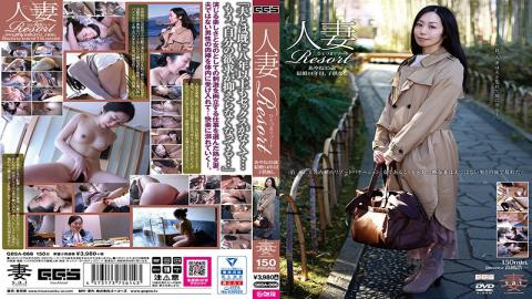 GBSA-066 Studio Gogos Black/Mousouzoku  Married Woman Resort - Ayane, 35 Years Old