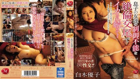 JUL-533 Studio MADONNA  Getting Fucked Over And Over By My Son's Uncontrollable Friend Yuko Shiraki